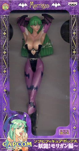Morrigan Aensland Figurine by Banpresto