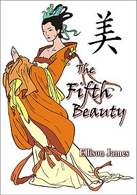 The Fifth Beauty eBook Cover, written by Ellison James