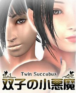 Umemaro Twin Succubus Part Free Mobile Videos