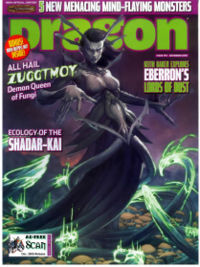 Zuggtmoy, from the cover of Dragon #337. Art by Chis Stevens