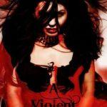 A Violent Seduction by Kiki Howell